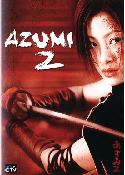 Azumi 2 [By ShoKu] FR DVDRiP preview 0