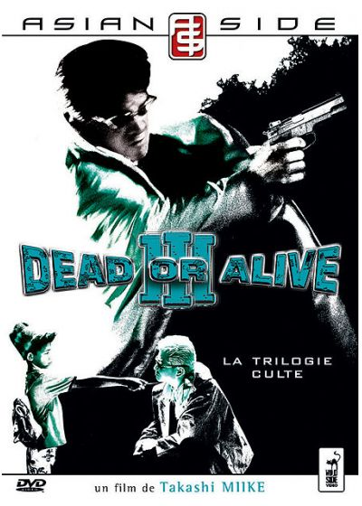 Dead or Alive III - DVD
