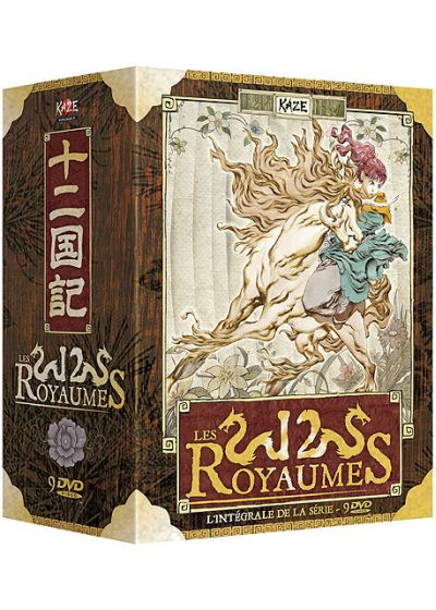 Les 12 Royaumes - L'int�grale de la s�rie (�dition Collector) - DVD