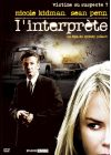 L'Interpr�te - DVD
