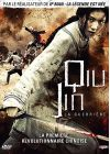 Qiu Jin, la guerri�re - DVD