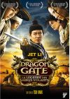 Dragon Gate - La l�gende des sabres volants - DVD