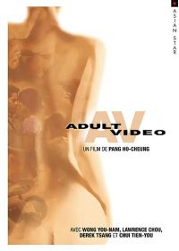 AV - Adult Video - DVD