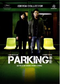 Parking (Édition Collector) - DVD