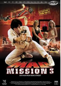 Mad Mission 3 - Our Man From Bond Street - DVD