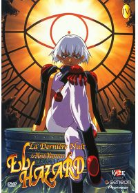 El Hazard OAV Vol. 4 - DVD