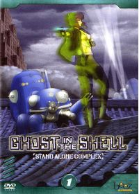 Ghost in the Shell - Stand Alone Complex : Vol. 1 - DVD