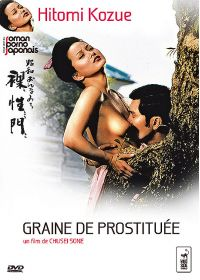 Graine de prostituée - DVD