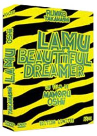 Lamu - Beautiful Dreamer (Édition Collector) - DVD