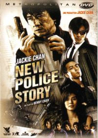 New Police Story (Édition Simple) - DVD