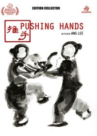 Pushing Hands - DVD