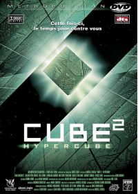 Cube 2 : Hypercube (Édition Collector) - DVD