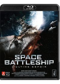 Space Battleship (L'ultime espoir) - Blu-ray
