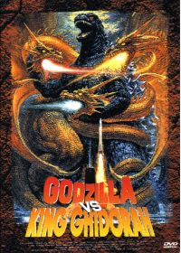 Pack Godzilla I : Godzilla vs. King Ghidorah + Ebirah, Horror of the Deep - DVD