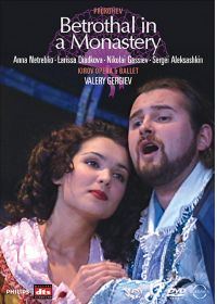 Betrothal in a Monastery - DVD
