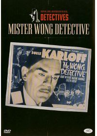 Mr. Wong, Detective - DVD
