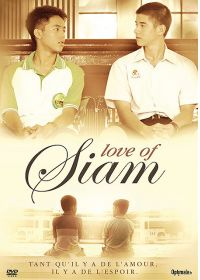Love of Siam - DVD
