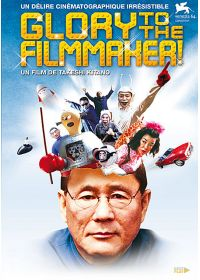 Glory to the Filmmaker! - DVD