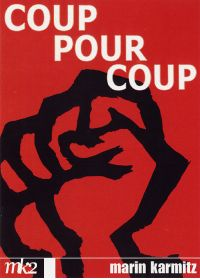 Coup pour coup - DVD