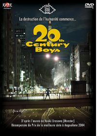 20th Century Boys (Édition Simple) - DVD