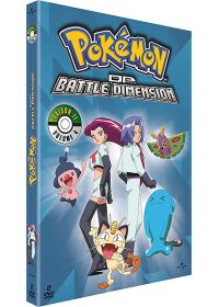 Pokémon - DP - Battle Dimension (Saison 11) - Volume 4 - DVD