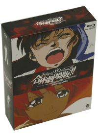 Gunbuster vs Diebuster - Les films (Pack) - Blu-ray
