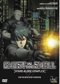 Ghost in the Shell - Stand Alone Complex : Interventions - DVD