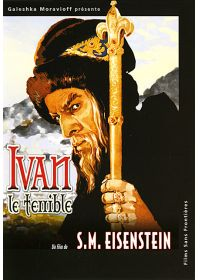 Ivan le terrible - DVD