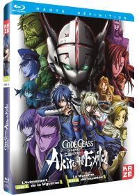 Code Geass : Akito the Exiled - OAV 1 & 2 - Blu-ray