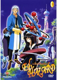 El Hazard OAV Vol. 2 - DVD