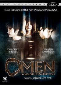 Omen - La nouvelle malédiction - DVD