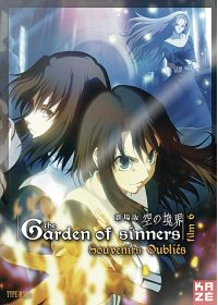 The Garden of Sinners - Film 6 : Souvenirs oubliés (DVD + CD) - DVD