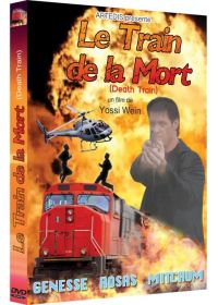 Le Train de la mort - DVD