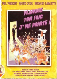 Planque ton fric, j'me pointe ! - DVD
