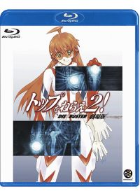 Diebuster - Le film - Blu-ray