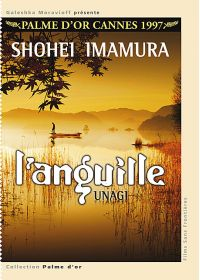L'Anguille - DVD