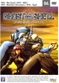 Ghost in the Shell - Stand Alone Complex : Vol. 4 - DVD