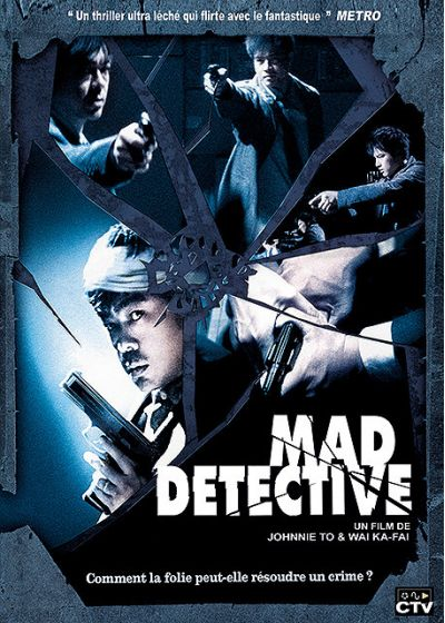 Mad Detective (Édition Collector) - DVD