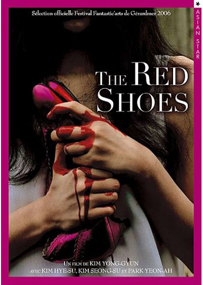 The Red Shoes - DVD