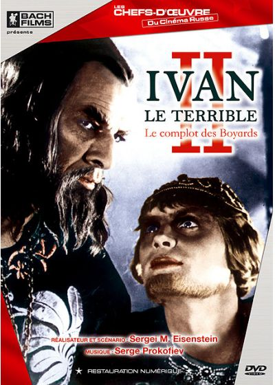Ivan le Terrible II - DVD