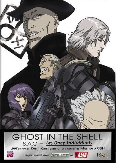 Ghost in the Shell - Stand Alone Complex 2nd Gig - Les onze individuels (Édition Collector) - DVD