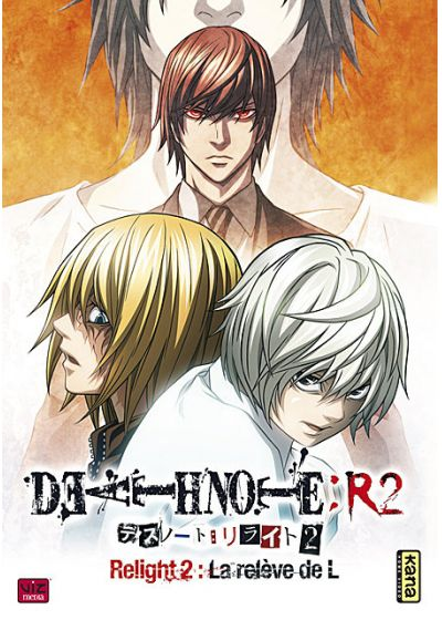 Death Note - Relight - Vol. 2 : La rélève de L - DVD