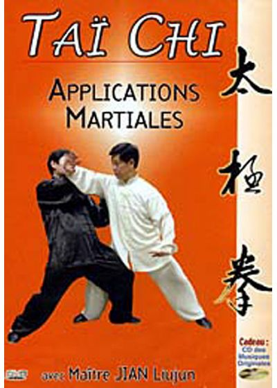 Taï Chi - Applications martiales - DVD