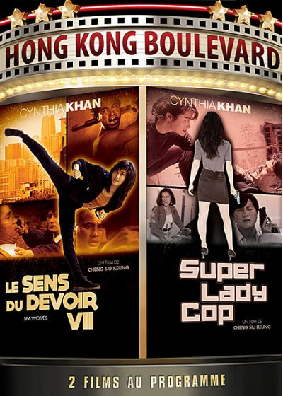 Le Sens du devoir 7 + Super Lady Cop - DVD