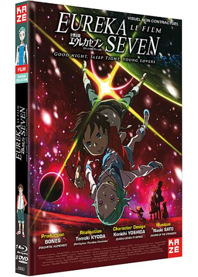 Eureka Seven - Le Film : Good Night, Sleep Tight, Young Lovers (Édition Collector) - Blu-ray