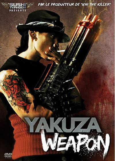 Yakuza Weapon - DVD