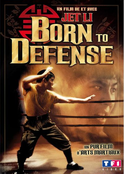 Born To Defense - DVD
