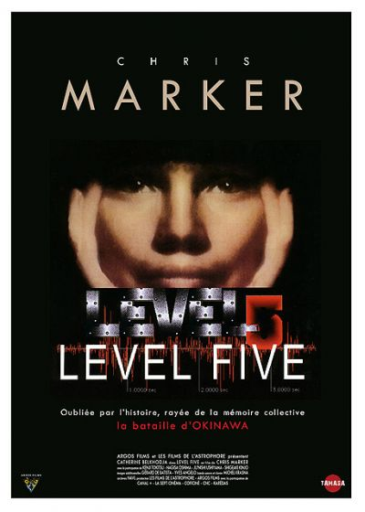 Level Five - DVD