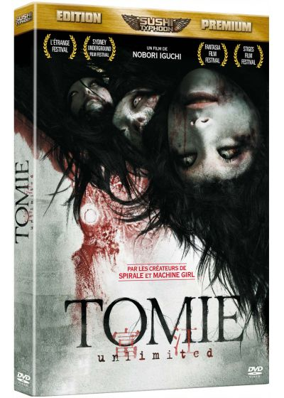 Tomie Unlimited (Édition Premium) - DVD
