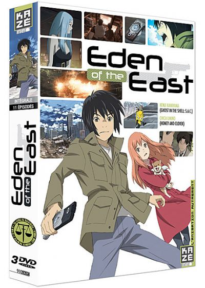 Eden of the East - Intégrale - DVD